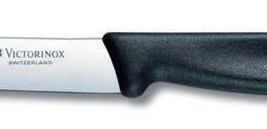سكين فواكه سادة 5.0703 PARING PLAIN KNIFE