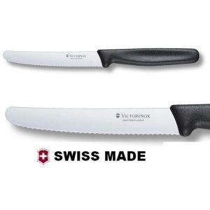سكاكين و مستحدات