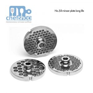 مصفاية ماكنة لحمة 32-نمرة 6 Stainless steel meat mincer plate 32-6