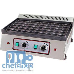 ميني بان كيك 50 حبة Mini Pancake Machine