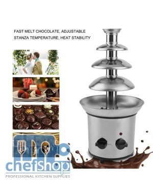 نافورة شوكولاته 4 طبقات CHOCOLATE FOUNTAIN