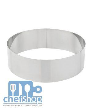 رنج حلويات دائري 8*4.5 سم STAINLESS STEEL CAKE RINGS 8*4.5 cm
