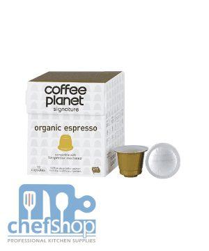 كبسولات اسبرسو علبة 10 حبة - 5 جرام Organic Coffee Capsules 10 x 5g