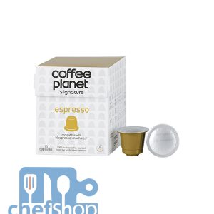 كبسولات اسبرسو علبة 10 حبة - 5 جرام Espresso Coffee Capsules 10 x 5g