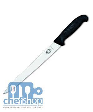 سكين تقطيع لحوم هام 25 سم 5.4403.25 VICTORINOX HAM KNIFE
