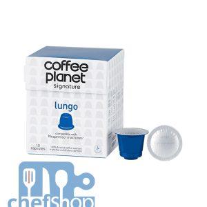 كبسولات اسبرسو علبة 10 حبة - 5 جرام Lungo Coffee Capsules 10 x 5g