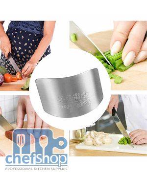 واقي اصابع ستانلس ستيل Stainless Steel Kitchen Tool Hand Finger