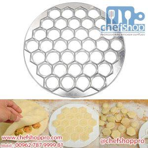 قطاعة عحينة الششبرك Shishburak dough mould cutter