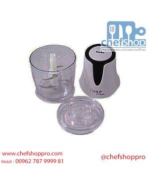 مفرمة طعام بشفرتين من امجوي, 400 واط- UEFC-40B2 Emjoi Chopper - White, 700 ml, UEFC-40B2