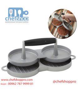 مكبس برجر مزدوج 10 سم Double Hamburger Patty Maker/Press Non-Stick Burger Beef Mold BBQ Grill